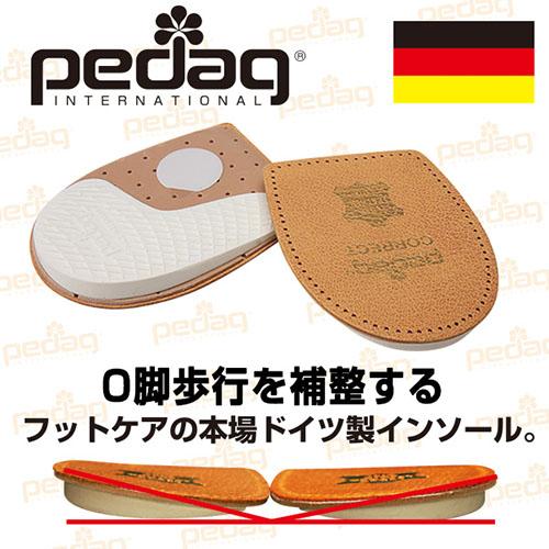ペダックコレクト0070-0084サイズ L:25.0-26.5・