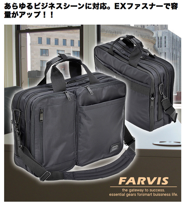 【2-602】FARVIS WIDE 42cmEX
