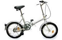 ★限定特価!16インチ折りたたみ自転車(377)