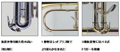 ★【新品】フリューゲルホーンFG-500!