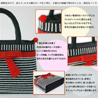 ★【新品】完全ハンドメイド・オールビーズバッグ【リボンラッピング レッド 】