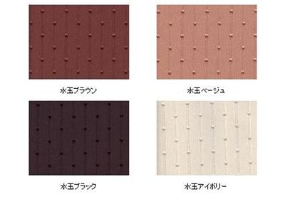 ★【新品】防音・断熱・遮光カーテン幅100X丈178cmブラウン