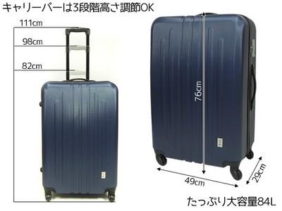 ★限定商品!◆旅行シーズン◆ABS樹脂/ソフトケース◆超軽量◆3サイズセットJWD-2000ブルー