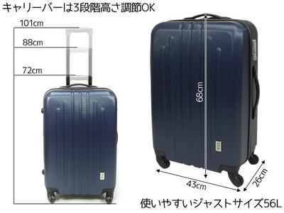 ★限定商品!◆旅行シーズン◆ABS樹脂/ソフトケース◆超軽量◆3サイズセットJWD-2000レッド