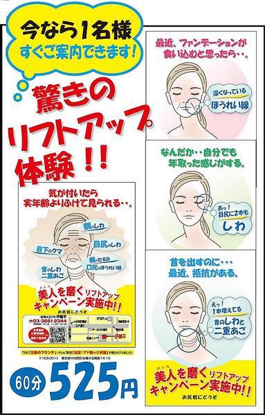 ♪ミューフル【スキンケア】EGF配合美容液エクストラエッセンスPN