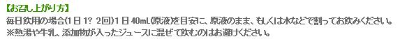 ♪ミューフル【ビューティードリンク】KOUSO