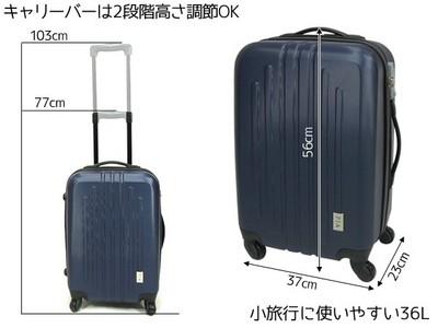★限定商品!◆旅行シーズン◆ABS樹脂/ソフトケース◆超軽量◆3サイズセットJWD-2000ピンク