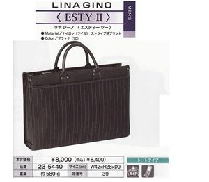 ■【新品】LINA GINO【ESTYⅡ】#23-5440