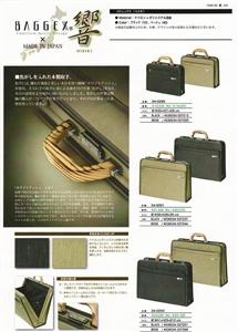 ■【新品】BAGGEX 【響】#24-0292