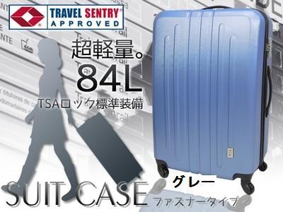 ★限定商品!◆旅行シーズン◆ABS樹脂/ソフトケース◆超軽量◆3サイズセットJWD-2000グレー