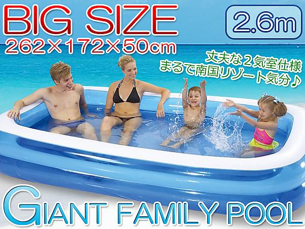 ★限定商品!★お子様BIGサイズ・ビニールプール★JL010291NPF