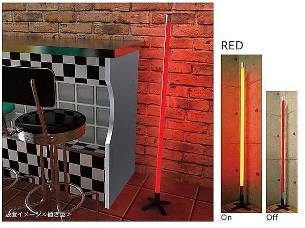 ★コカ・コーラブランド商品!Neon Stick(RED)