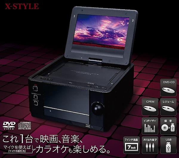 ★限定商品!7インチDVD搭載キューブ型コンポ EB-XS70