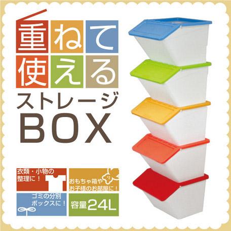 ※単色、5個セット快適収納ストレージボックスBOX502
