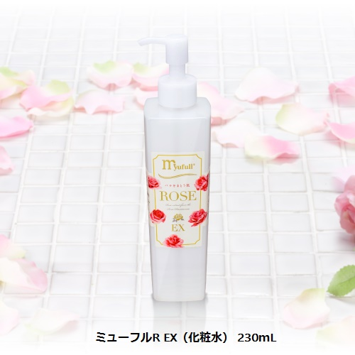 ♪ミューフル【新製品】【スキンケア】アヴィセンナ ROSE EX 230ml