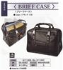 ■【新品】【BRIEF CASE】#04-0092