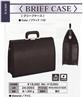 ■【新品】【BRIEF CASE】#24-0093