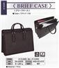 ■【新品】【BRIEF CASE】#24-0209