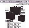 ■【新品】【ATTACHE CASE HARD TYPE】#24-0135