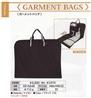 ■【新品】【GARMENT BAGS】#02-5249