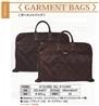 ■【新品】【GARMENT BAGS】#03-5407