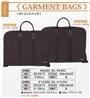 ■【新品】【GARMENT BAGS】#03-5412