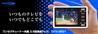 ★特価!DTV-3501|ワンセグチューナー内蔵 3.5型液晶テレビ!