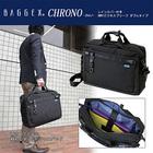 ■【新品】BAGGEX【CHRONO】22-5525 3WAY