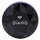 ♪塗るダイヤモンドDIAMO LOOSE POWDER(ディアモ ルースパウダー)