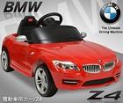 ★限定商品!★電動ラジコンカー・BMW★【赤】