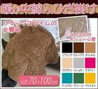 ★限定特価2013AW!暖か中綿入りひざ掛けキャメル