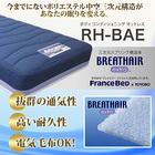 ★限定特価!フランスベッド ブレスエアーRH-BAEセミダブル