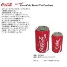 ★コカ・コーラブランド商品!缶スタイルコインバンクPJ-CB02
