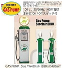 ★Made in USAインテリア商品!Gas Pump Sinclair DINO