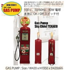 ★Made in USAインテリア商品!Gas Pump Skjy Chief TEXACO