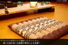 ★【アジアン雑貨】★タイのロール座布団【型番号:ii-tu23-9a】【SPA】