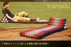 ★【アジアン雑貨】★タイのゾウさん刺繍三角クッション(4段・マット3本付き)【SPA】【型番号:tu23-2a】