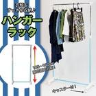 【新品】キャスター付ハンガーラックHG20C