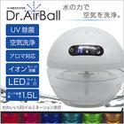 【新商品】UV搭載空気洗浄器 Dr.Airball K30