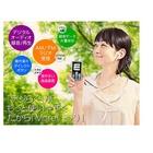 ●ポータブル・デジタル・プレーヤー【デジらく More(モア)】DPR-726