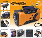 ●手回し/ソーラー蓄電ラジオ【チャージオ】|SL-090