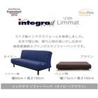★限定特価!東京ベッドソファベッド・インテグラ