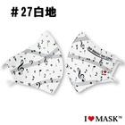 【送料無料】洗える!かわいい!大人男女共通ファッションマスク#27白地