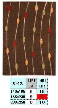 ★限定特価!ウィルトン・ラドポール#1451BR140x195cm
