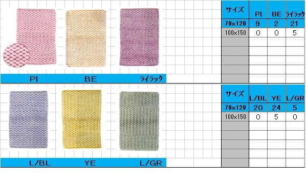★限定特価!インド綿・カプール# 70x120cm L/GR