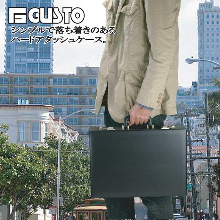 ハード アタッシュケース ビジネスバッグ メンズ B4F ガスト GUSTO 44cm #21213