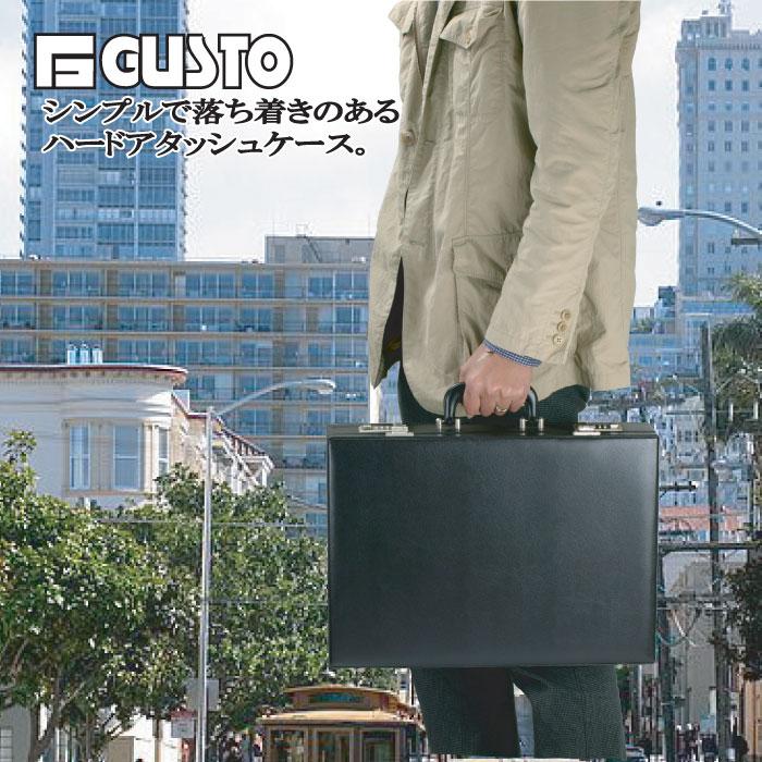 ハード アタッシュケース ビジネスバッグ メンズ B4F ガスト GUSTO 44cm #21212