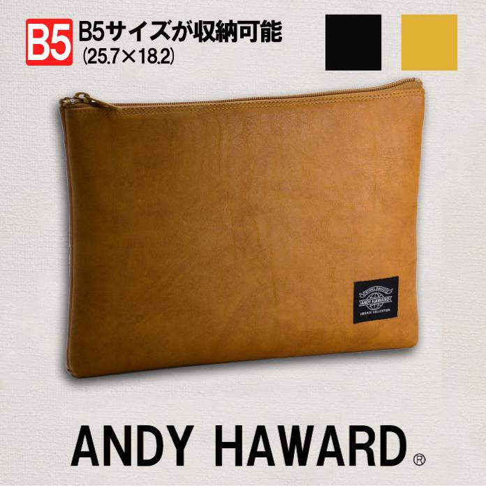 クラッチバッグ バッグインバッグ 薄マチ B5 30cm #23471