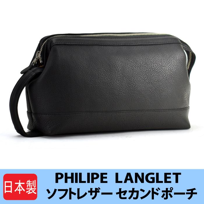 国産 日本製 ソフト レザー セカンドポーチ 26cm #25388
