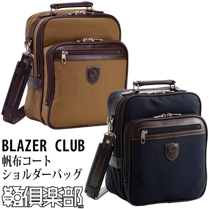 BLAZER CLUB 帆布コート ショルダーバッグ #16350